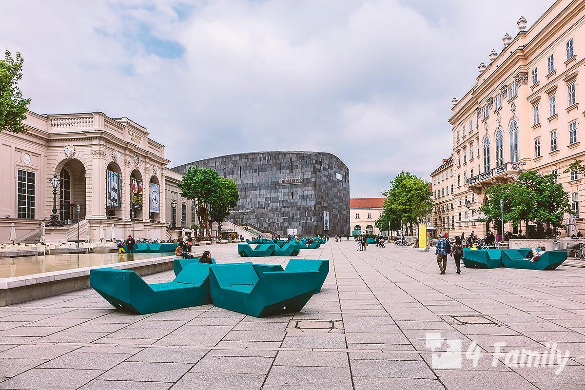 4family Музейный квартал в Вене
