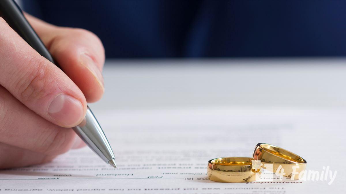 4family Развод — начало новой жизни