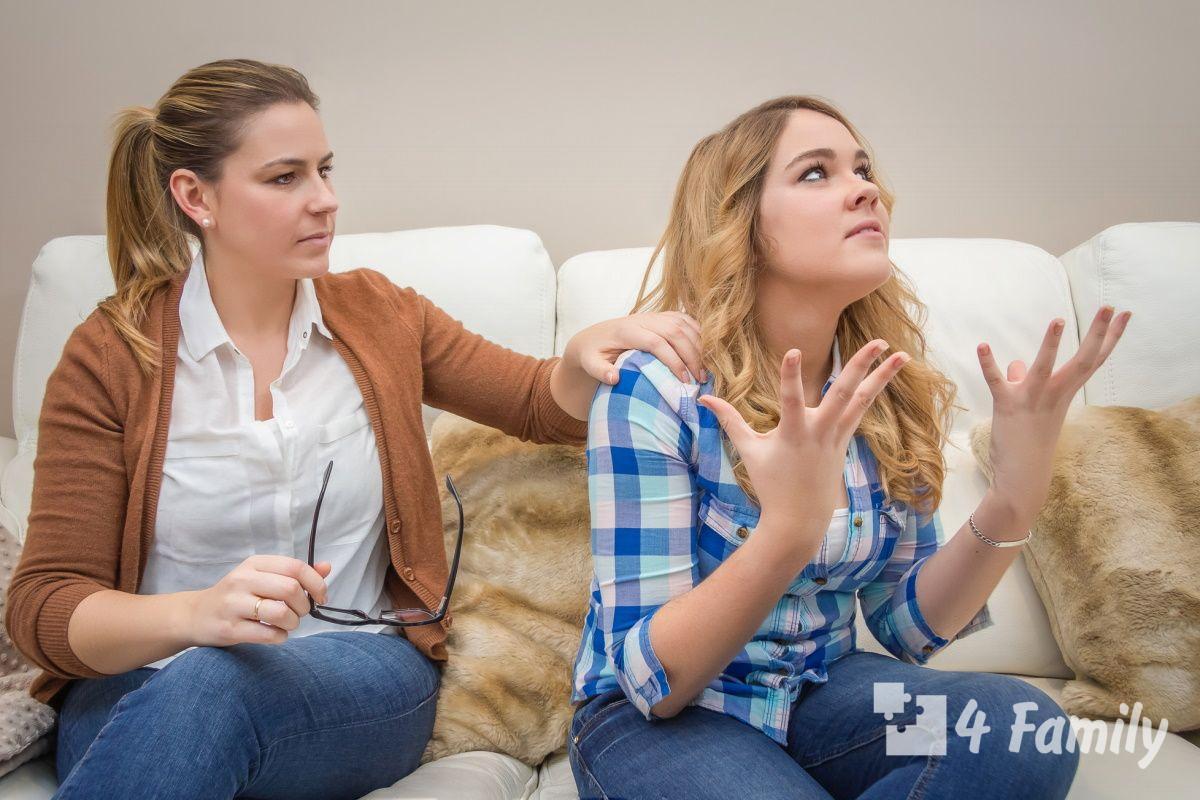 4family Как наладить отношения с сестрой