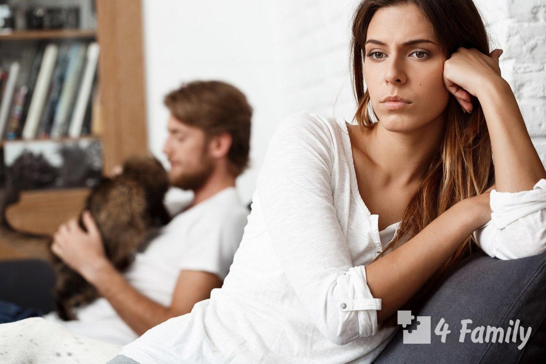 Что делать если постоянные ссоры в семье