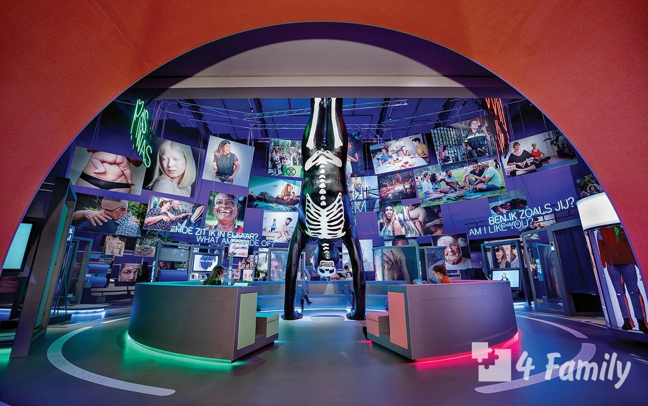 4family NEMO Science Museum