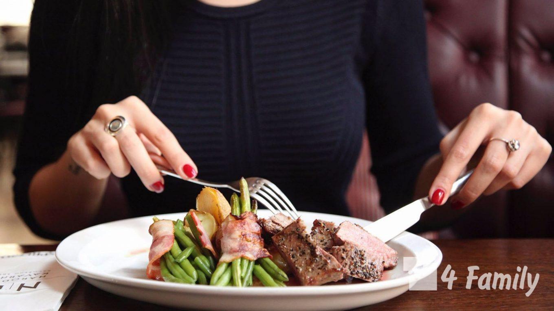 4family Как обращаться с блюдами во время еды