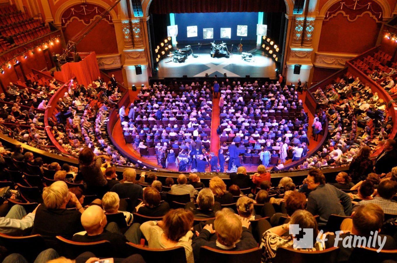 4family Королевский театр Карре в Амстердаме