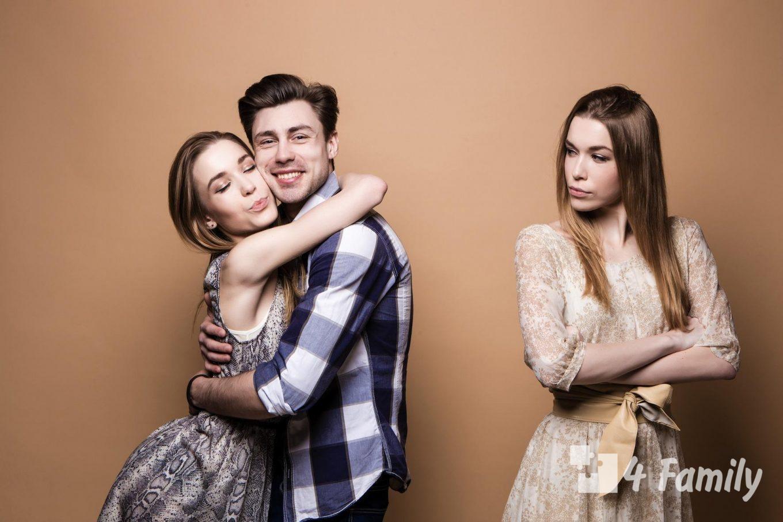 4family Ревность — это хорошо или плохо