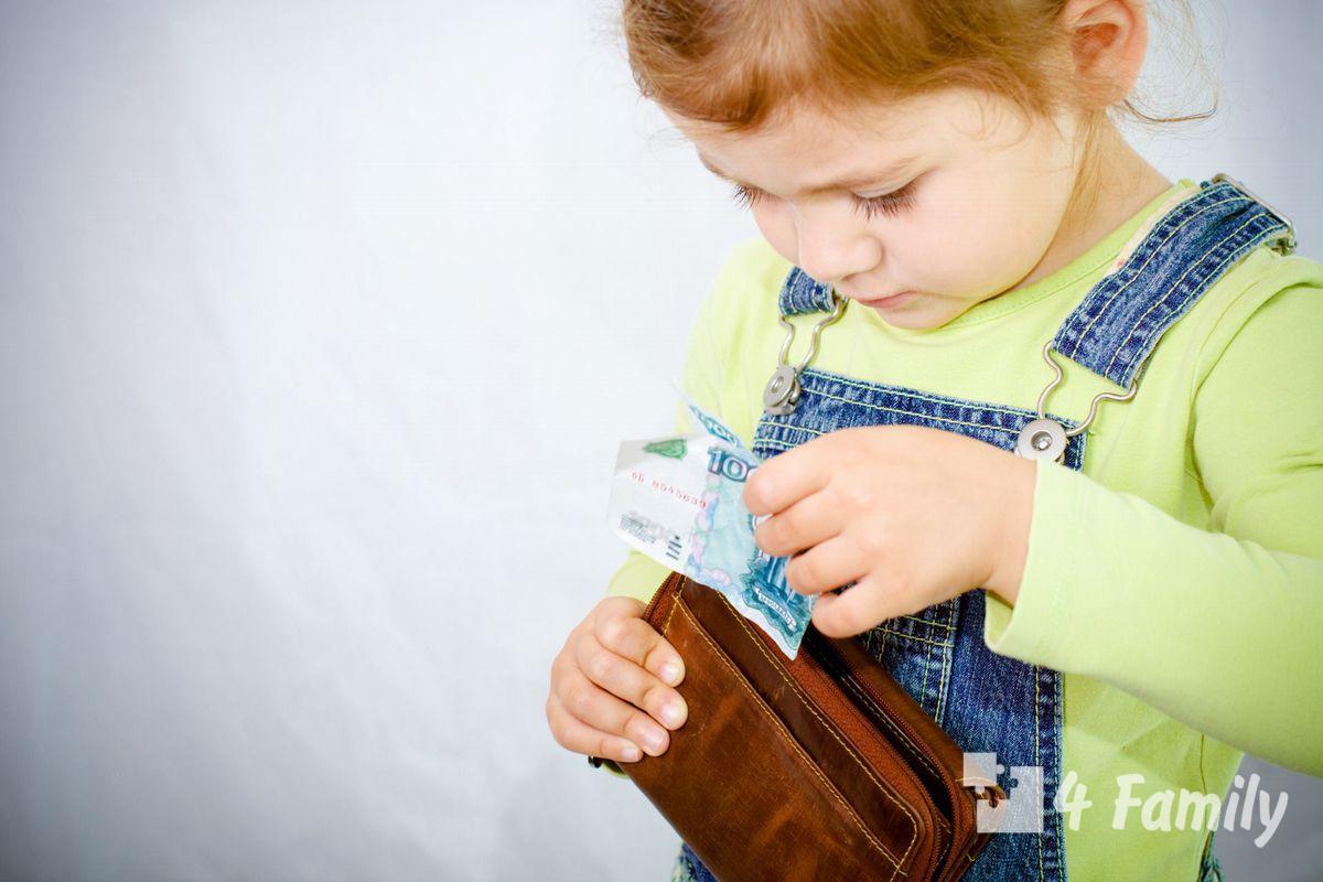 Ребенок ворует деньги у родителей, что делать
