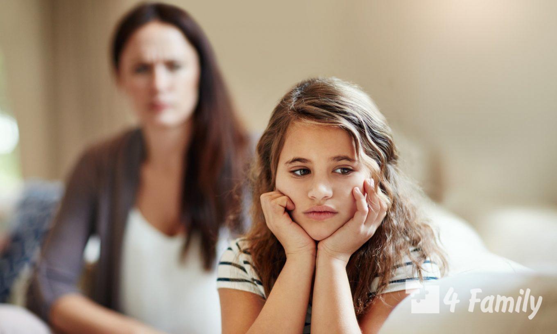 4family Как избавиться от чувства вины