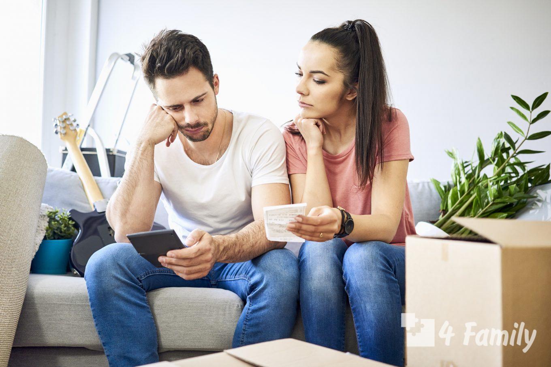 4family Как понять почему мужчины Вас не ценят