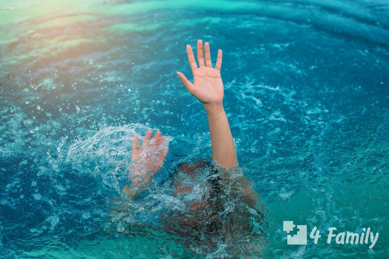 Как распознать утопающего