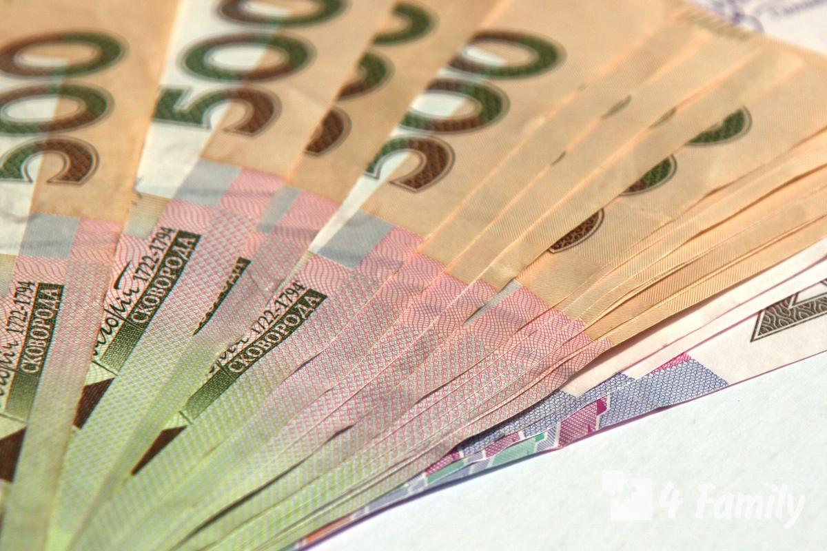 4family 6 простых принципов — как привлечь деньги и удачу