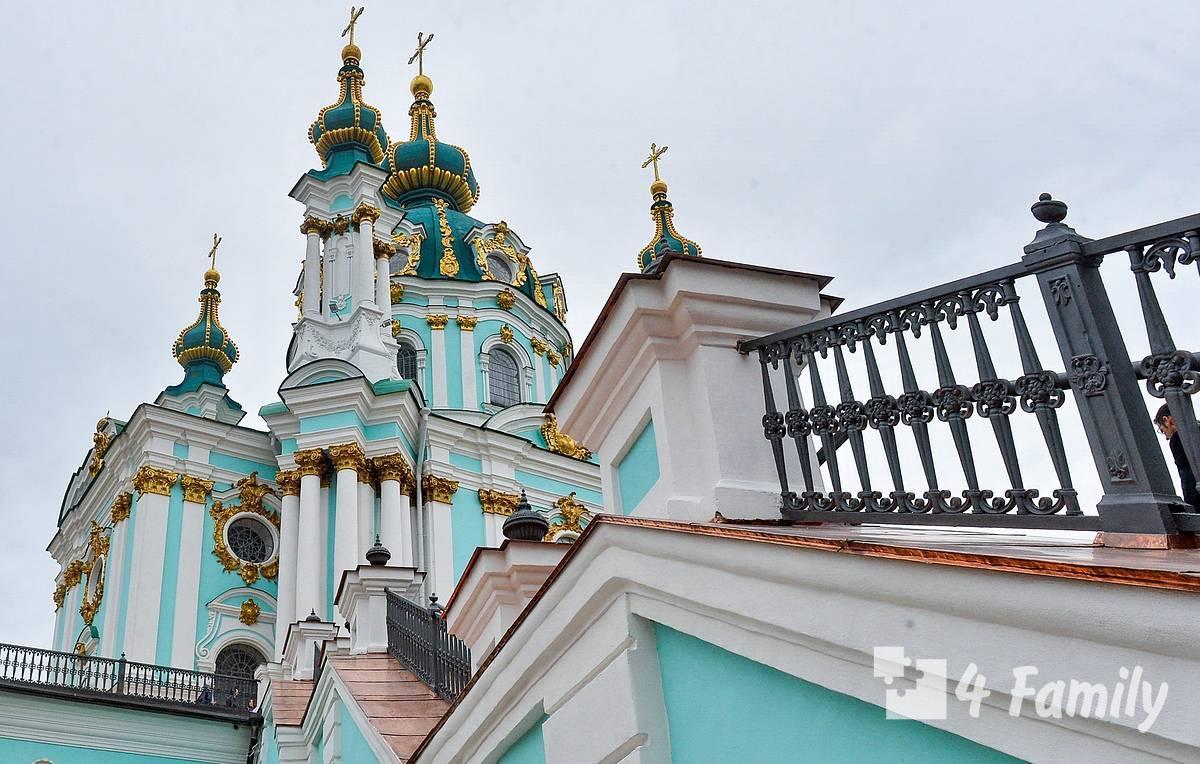 4family Андреевская церковь в Киеве