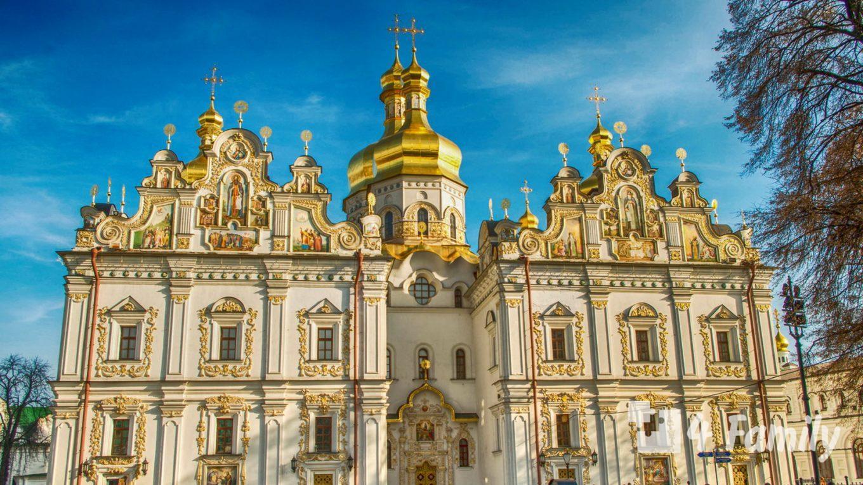 Киево-Печерская лавра – комплекс исторических зданий. Центр православного христианского мира