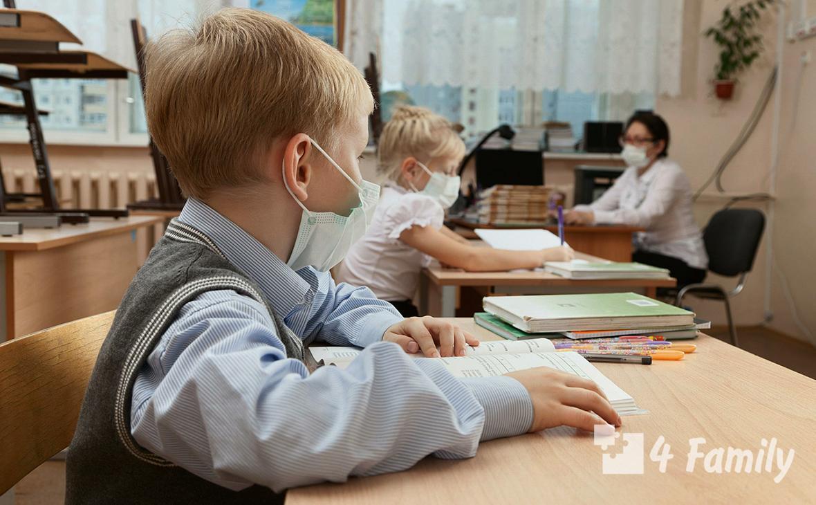 4family Болеют ли дети коронавирусом