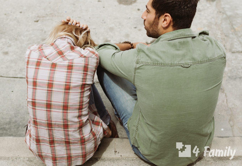 4family Как перестать быть жертвой в отношениях