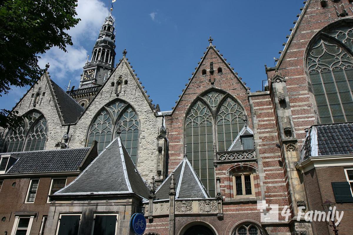 4family Аудекерк в Амстердаме