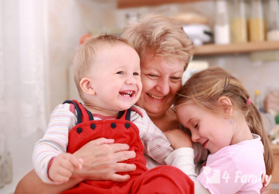 4family Как укрепить отношения с родителями за выходные