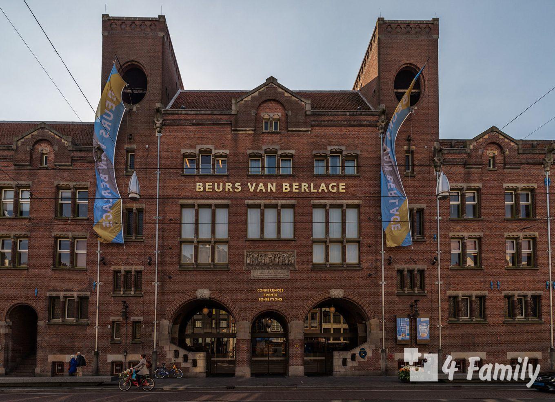 Биржа Берлаге в Амстердаме