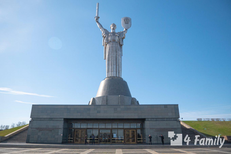 4family Родина-мать в Киеве