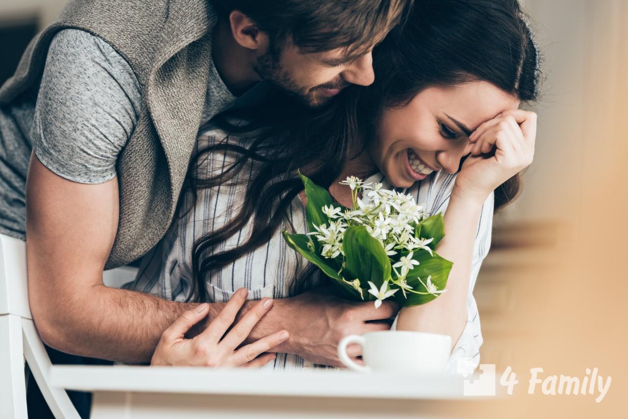 4family Как мужчина проверяет вас в начале отношений