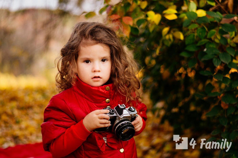 4family Хорошие качества ребенка