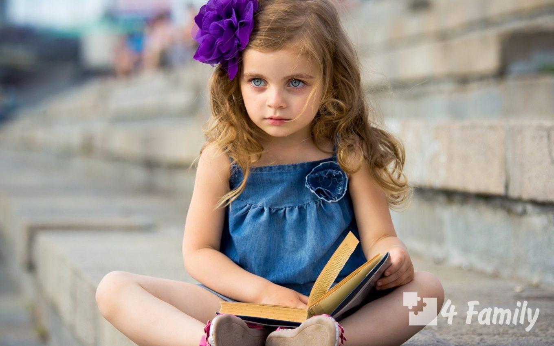 Как научить малыша читать в раннем возрасте легко