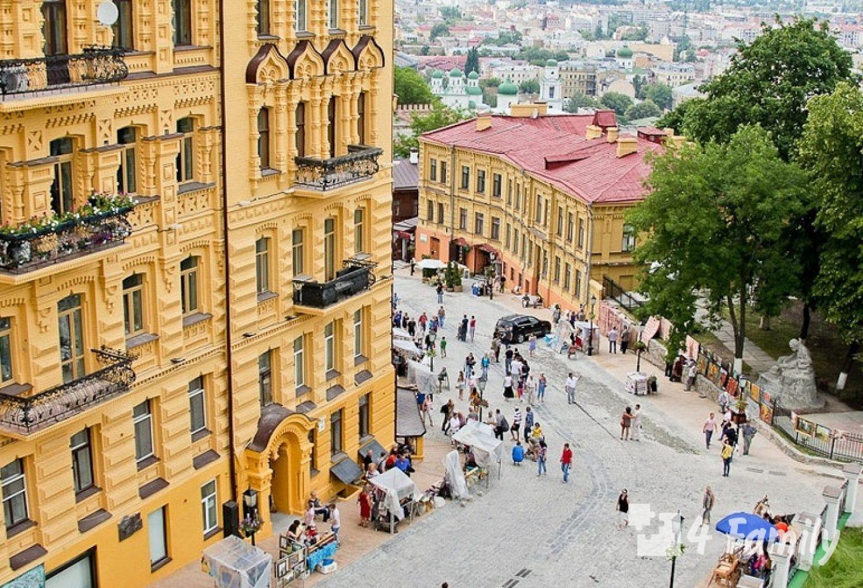 4family Андреевский спуск в Киеве