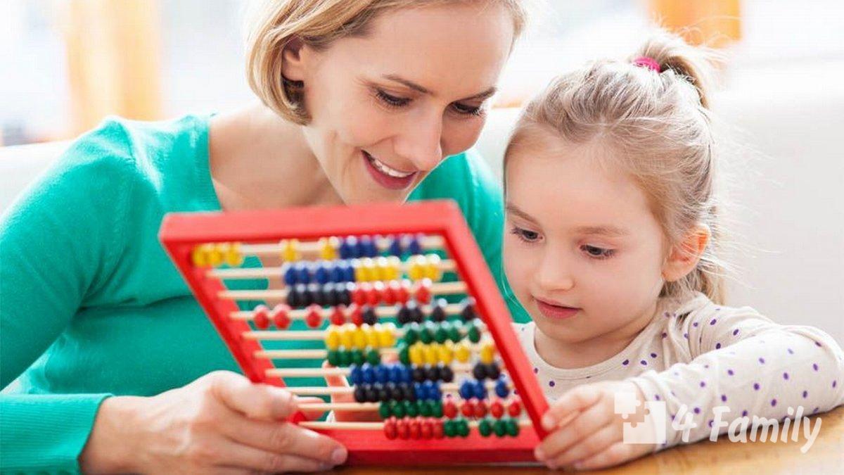 4family Математика и логика, как помочь ребенку понять сложные вещи