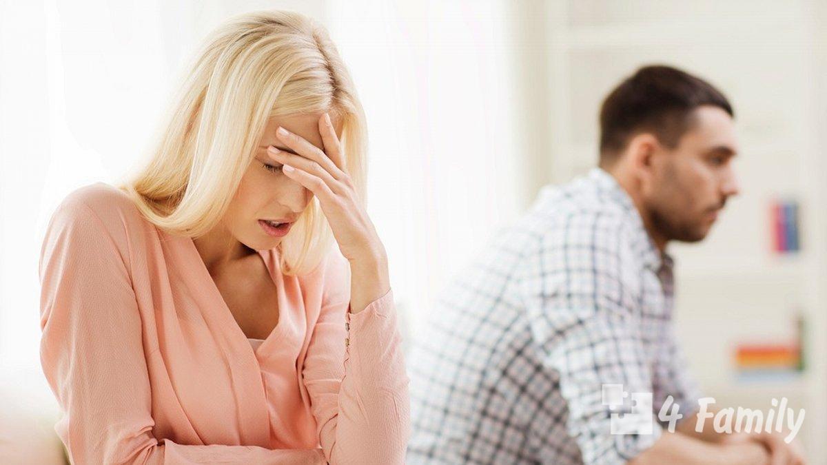 4family 5 признаков, что мужчина не будет хранить Вам верность