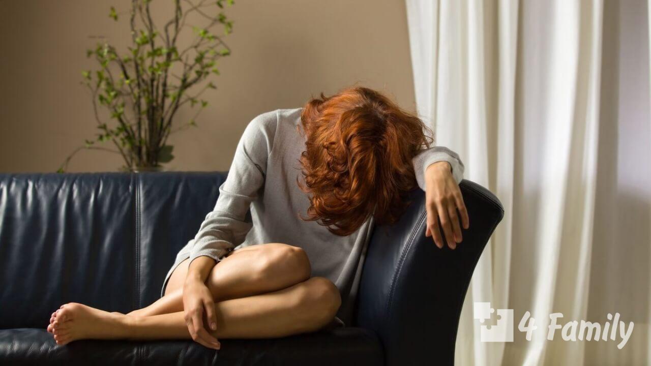 4family Как пережить депрессию