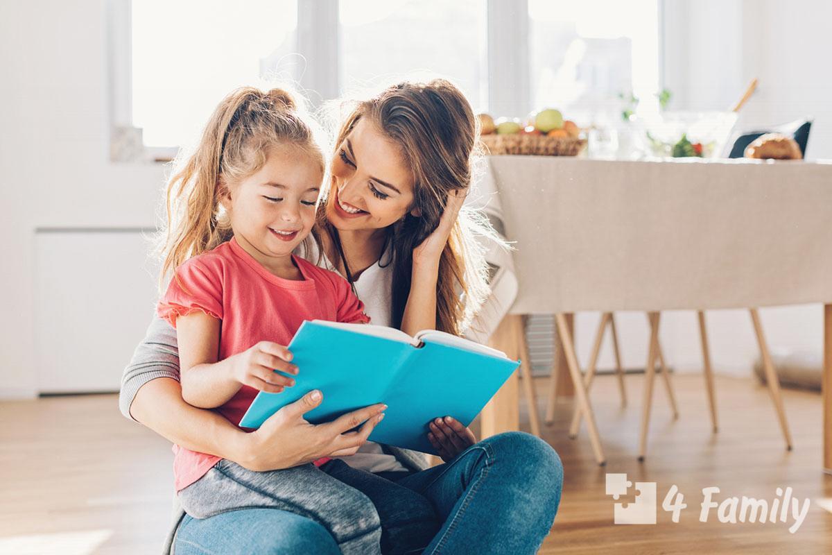 4family Как научить малыша читать в раннем возрасте легко