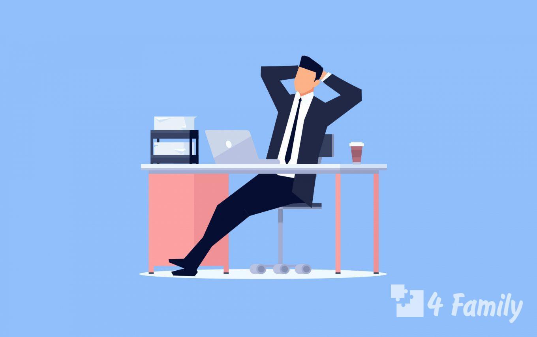 Как адаптироваться к работе вне дома