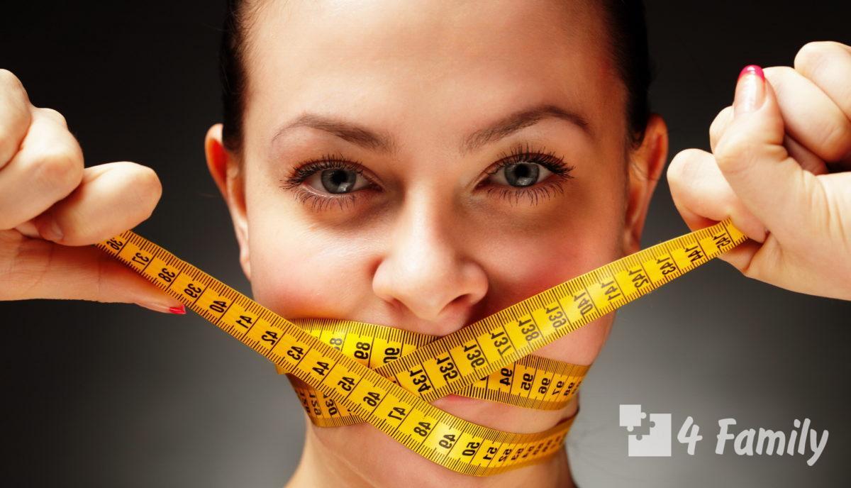4family Как снизить аппетит или постоянное чувство голода