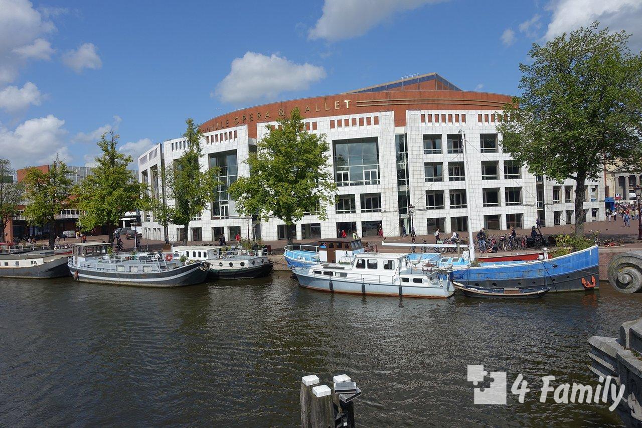 4family Национальная опера в Амстердаме