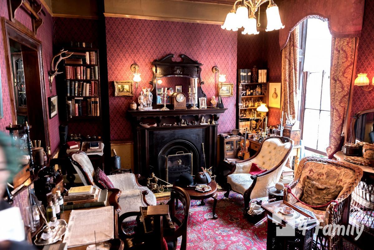 4family Дом-музей Шерлока Холмса