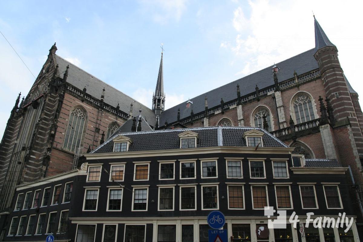 4family Ньивекерк в Амстердаме