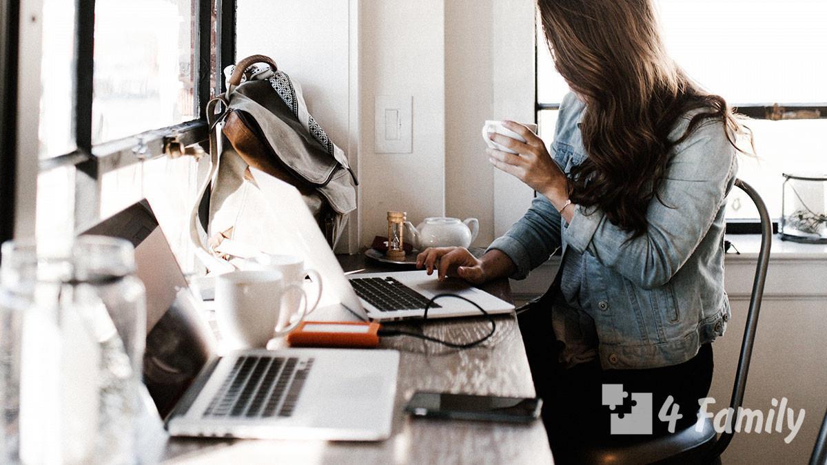 4family Как адаптироваться к работе вне дома