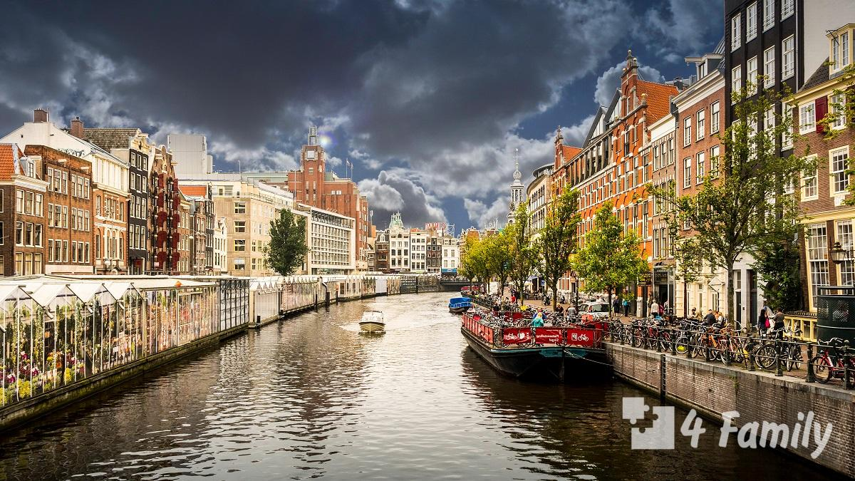 4family Каналы Амстердама