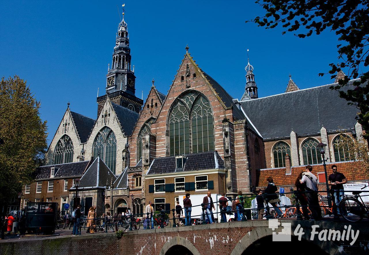 Аудекерк в Амстердаме