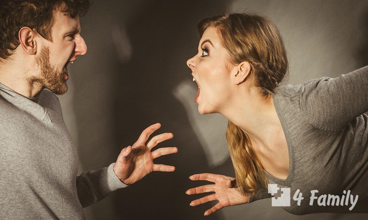 4family Как женщине постоять за себя в разговоре