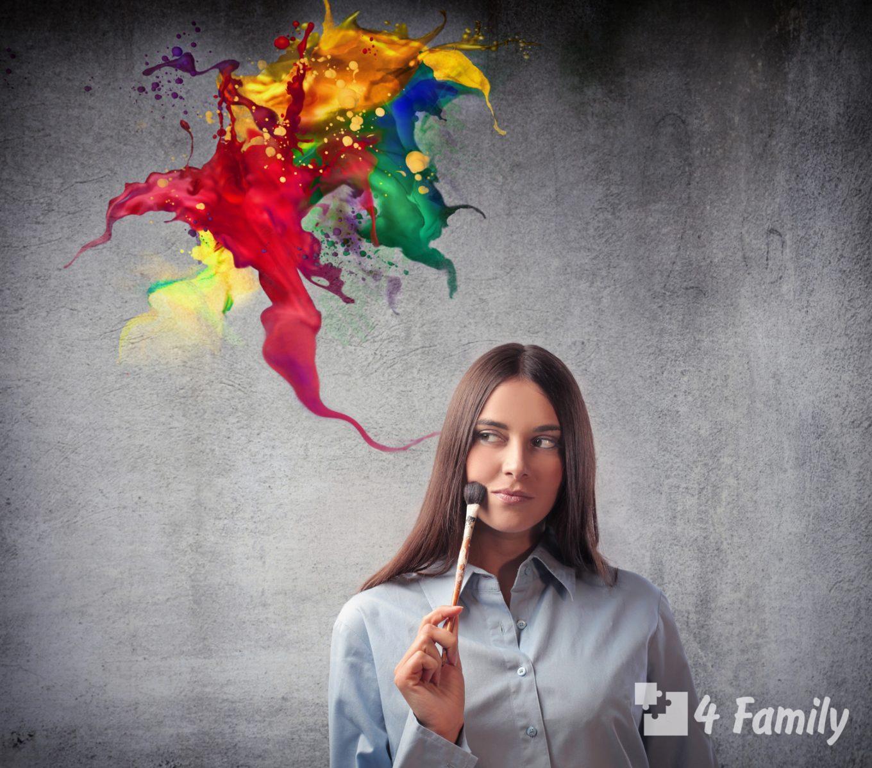 4family Как достичь самореализации