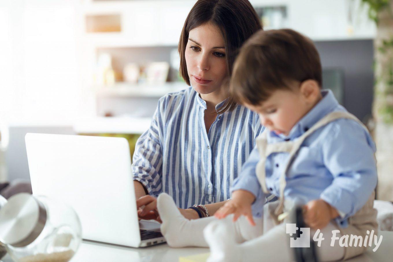 4family Как все успевать с грудным ребенком