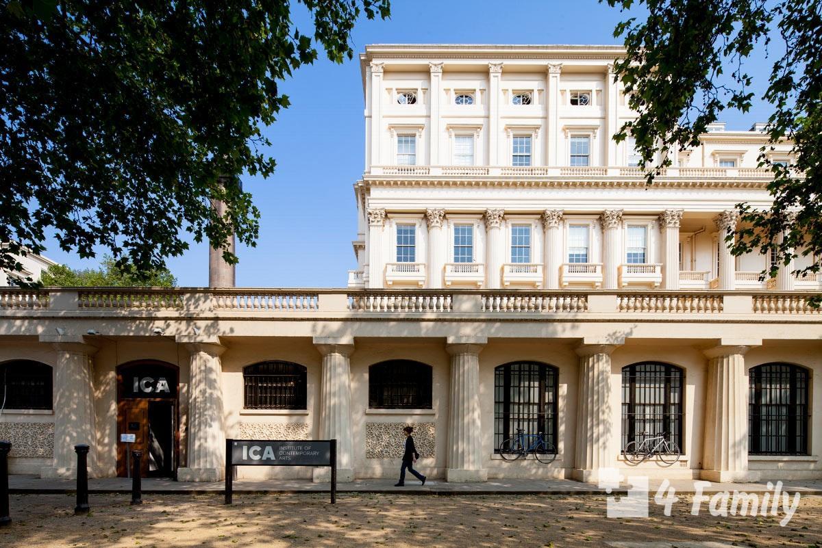 Институт современных искусств в Лондоне