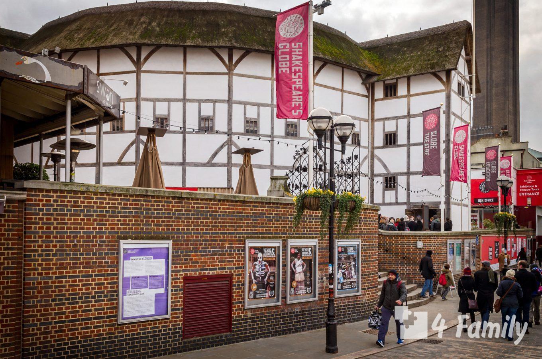 4family Театр Глобус в Лондоне