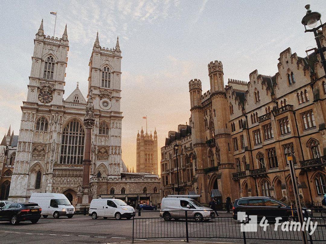 4family Вестминстер в Лондоне