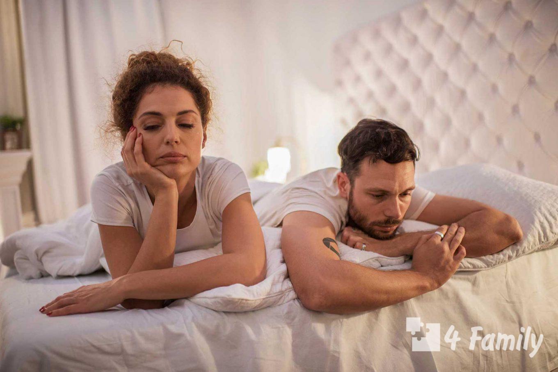 4family Как вернуть любовь в угасающие отношения