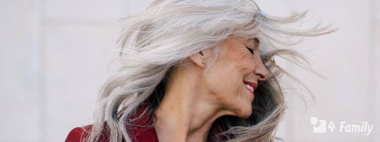 4family имидж женщины после 50