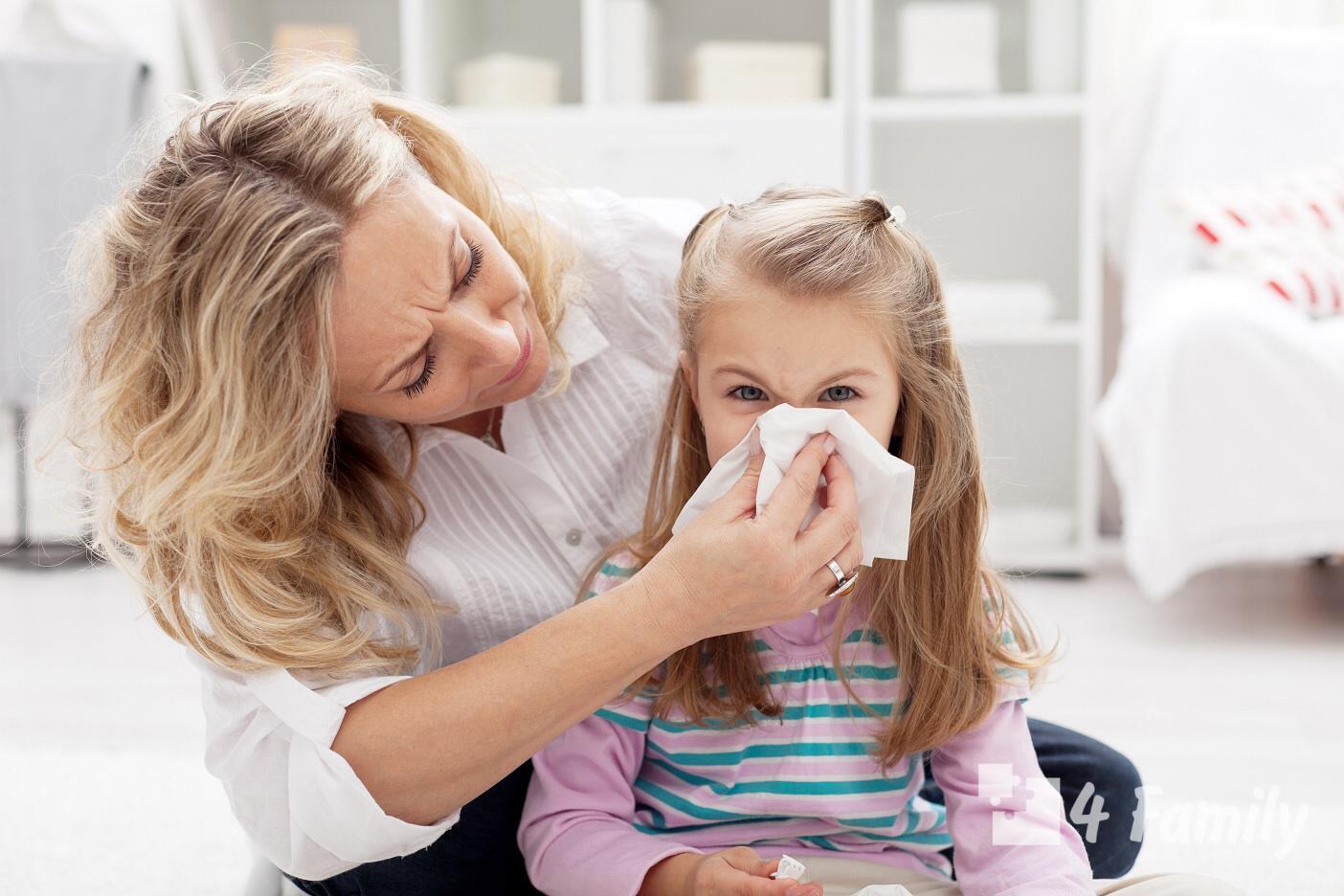 4Family Чтобы ребенок не болел зимой