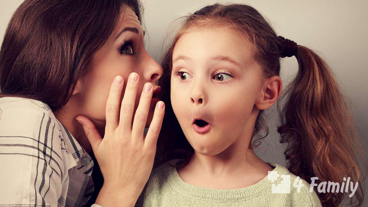 Как доходчиво рассказать ребенку о сексе