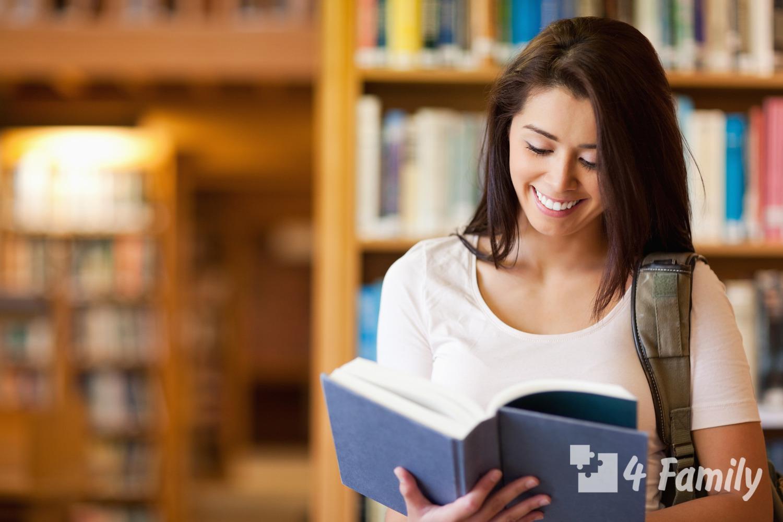 4family Преимущество знания английского языка