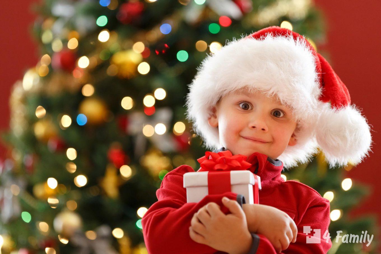 7 идей, как сделать Новый год незабываемым для ребенка
