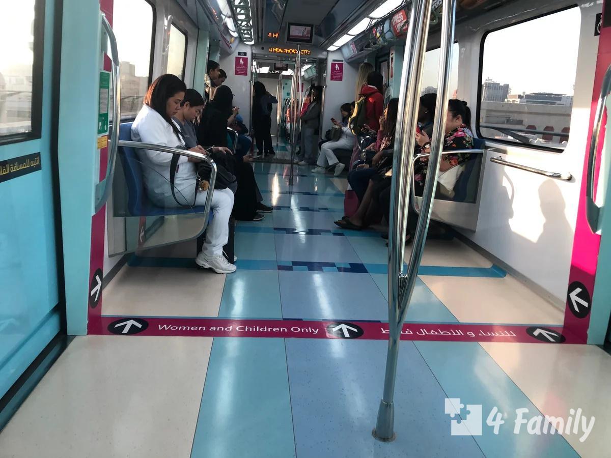 Женские вагоны в метро